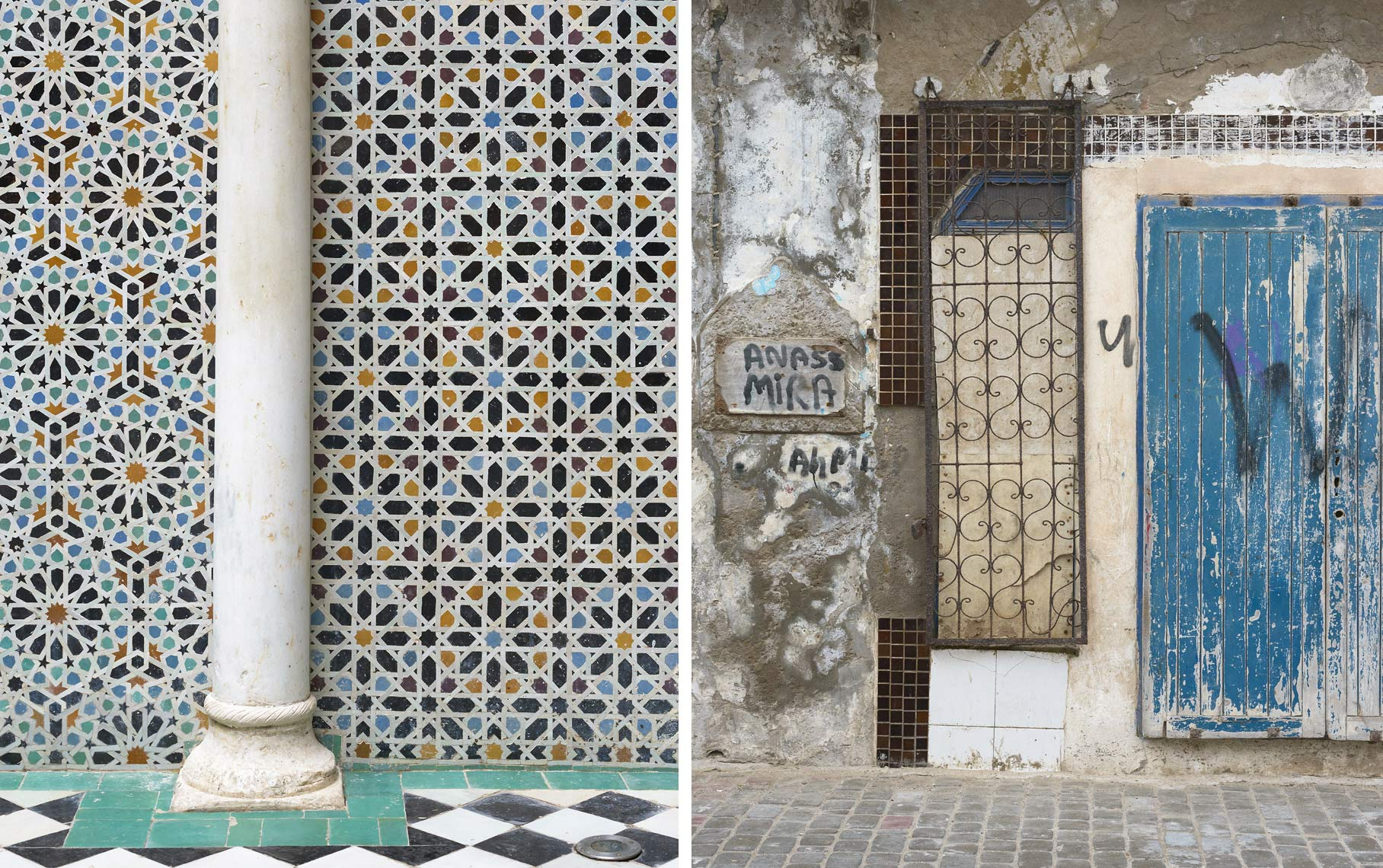 Madrassa-tile_and_street-grafiti-combo2